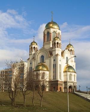 yekaterinburg2.jpg