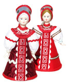 "Small Russian Porcelain Costume Doll ""Sarafan"" Front View"