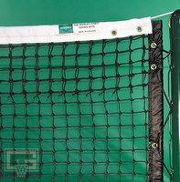 Gared 42', 3.5 MM Premium Polyethylene Tennis Net