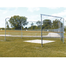 Gill Pro Down Discus Cage w/Sleeves