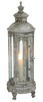 Iris Lantern Small - FUZ019