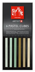 Pastel Cube Assorted Colour Set - Almond | 7806.009