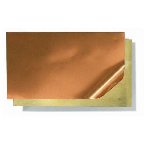 Aluminium Pre-Cut Sheets Copper and Gold