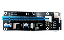 PCIe 4-Pin 16x to 1x Powered Riser Adapter Card (Black)
