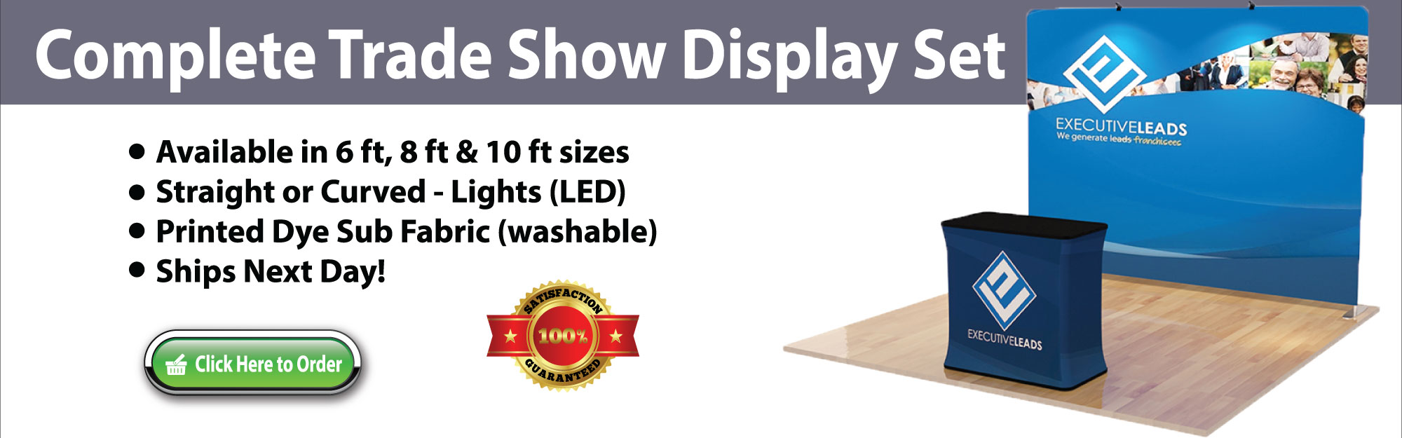 fabric trade show display