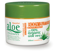 Aloe Treasures Body Butter Exotic Fruits (200ml)
