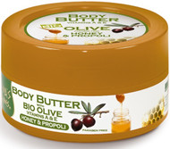 Athena's Treasures Body Butter Honey (200ml)