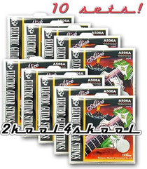10 SETS of Electric Guitar strings LIGHT 9 nickel extra