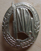 om360 - full size East German NVA Army sports badge - worn on uniforms