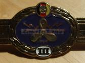 Xqs003 - Qualifizierungsspange qualification clasp SCHIFFSMASCHINENEPERSONAL Volksmarine Navy engineers - worn on uniforms
