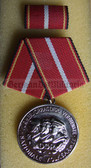 om913 - NVA ARMY - Verdienstmedaille in Silver - Achievement Medal