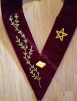 Scottish Rite 14th Degree Collar