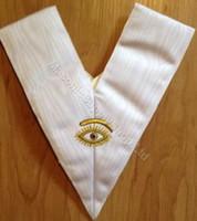 Scottish Rite 28th Degree Collar