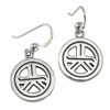 Sterling Silver Reiki Tam A Ra Sha Symbol Earrings Jewelry