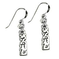 Sterling Silver Reiki Hon Sha Ze Sho Nen Symbol Earrings Jewelry