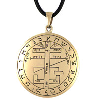 Bronze Mystical Figure of Solomon Tree of Life Hermetic Ceremonial Magic Pendant Jewelry