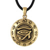 Bronze Egyptian Udjat Eye of Horus Ra Pendant - Egyptian Kemetic Jewelry