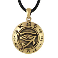 Bronze Egyptian Udjat Eye of Horus Ra Pendant - Egyptian Kemetic Jewelry