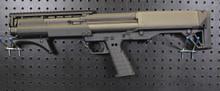 Kel-Tec KSG, KSG, KSG SBS, Short Barrel Shotgun, KSG Tactical