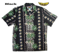 Coconut Tiki Men's Hawaiian Shirt