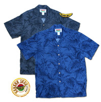 Maui Moon Men's Hawaiian Shirts