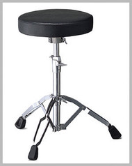 Pearl D-790 Throne
