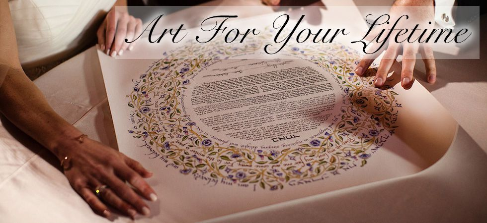 Ketubahs Online. The Ketubah Store. Jewish Art and Judaica