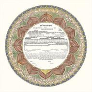 Circle of Life Ketubah