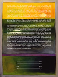Beauty Of Strength Ketubah - Classic Size