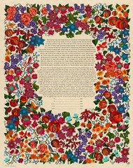Flower Bed Ketubah