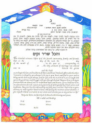 Color My World Ketubah