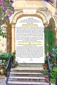 Jerusalem Doorway Steps