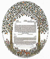 Trees of the Forest - Gold Ketubah