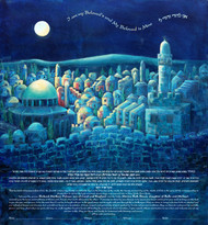 Jerusalem Of Gold Ketubah