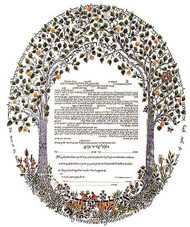 Trees of the Forest - Silver Ketubah