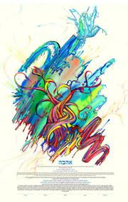 Chai ~ Tree Of Life Ketubah