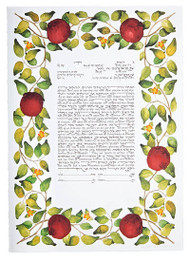 Pomegranate Ketubah (Caplan)
