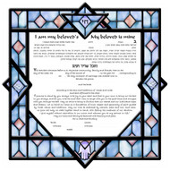 Stained Glass Ketubah (Ray Michaels)