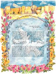 Arch Jerusalem Doves Ketubah