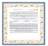 Birds of Paradise - Blue Ketubah