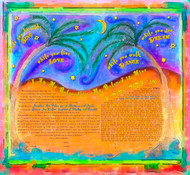 Under The Stars Ketubah