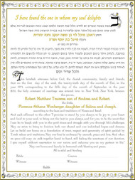 Only You Ketubah