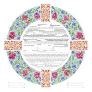 Circle of Love Ketubah (Fagin)