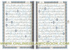 The Obvious Tajweed Qur'an Small