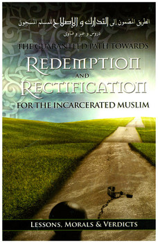 Guaranteed Path Towards Redemption & Rectification For Incarcerated Muslim