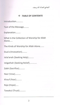 The Explanation Of THe Comprehensive Worship Exclusively For Allah Alone