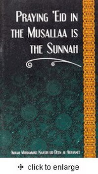 Praying Eed in the Musallaa is the Sunnah