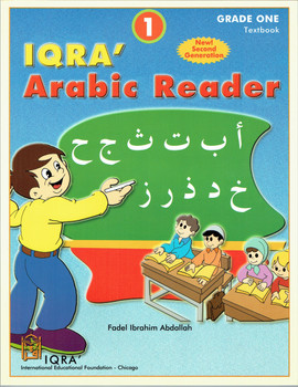 Iqra Arabic Reader 1 Textbook (New)