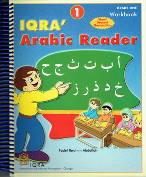 Iqra Arabic Reader 1 Workbook (New)