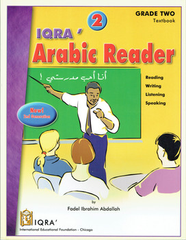 Iqra Arabic Reader 2 Textbook